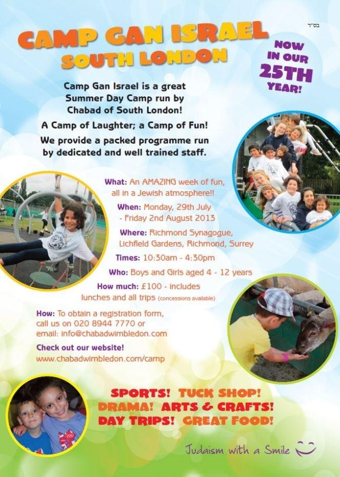 camp2013website.jpg