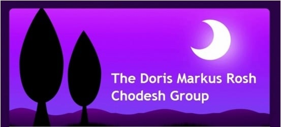 DMRosh chodesh logo (2).jpg