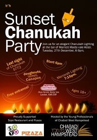 Chanukah Party at the Marriott