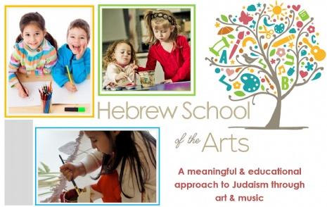 hebrew school webbanner2.jpg