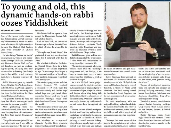 JR Article-July 2013.jpg