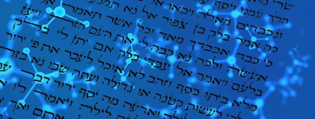 Torah & Science: Quand la Kabbale rencontre la science