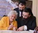 Torah Dedication Ceremony