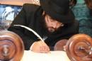 Our Hachnasat Sefer Torah