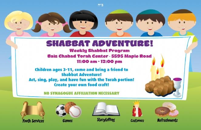 Shabbat Adventure 2013.jpg