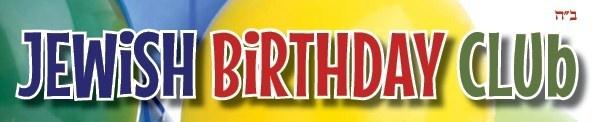 Birthday Flyer.jpg