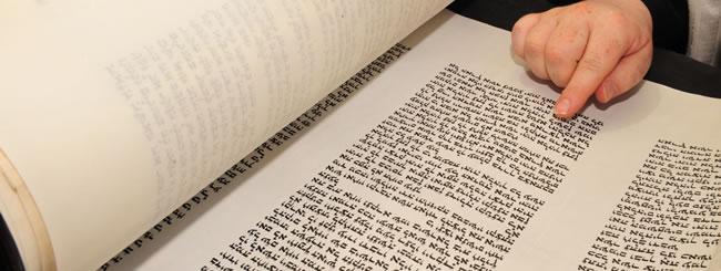 Gedanken: Die Segenssprüche, die wir über die Tora sagen