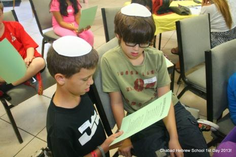 Chabad Hebrew School Rockin' 1st Day!