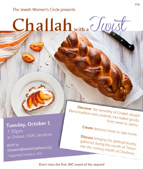 Challah with a Twist.jpg