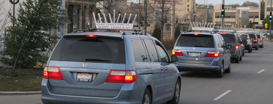 Car Parade (945x360)