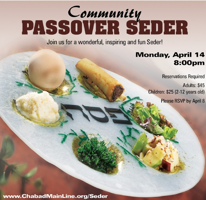 holiday events pesach ...