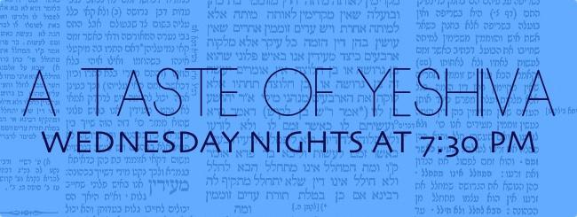 A TASTE OF YeSHIVA.jpg