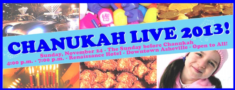 CHANUKAH LIVE 2011 All Info.jpg