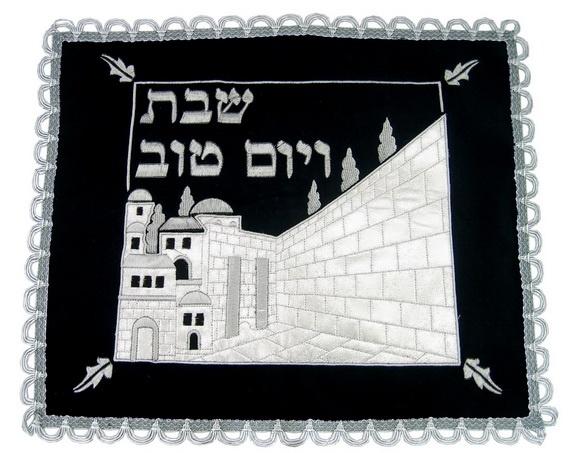 white kotel challah cover.jpg