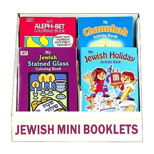 jewish activity books.jpg