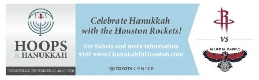 Hoops and Hanukkah with Omri Caspi ChanukahInHouston.com