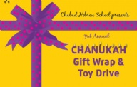3rd Annual Chanukah Toy Drive