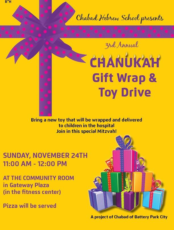 Chanukah Toy Drive 2013.jpg