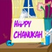 Chanukah Greeting Cards