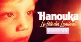 'Hanouka
