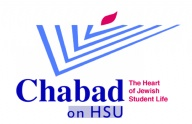 Humboldt State University Jewish Student Group