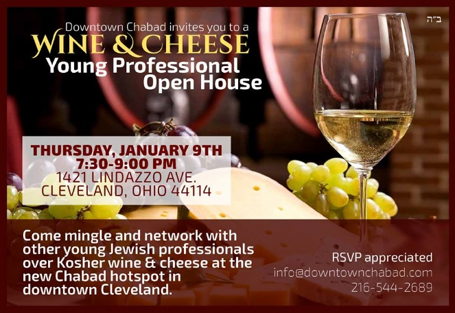 Past Event Wine Amp Cheese Chabad Of Downtown Cleveland