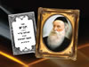 A Chassidic Gathering in Honor of the First Chabad Rebbe