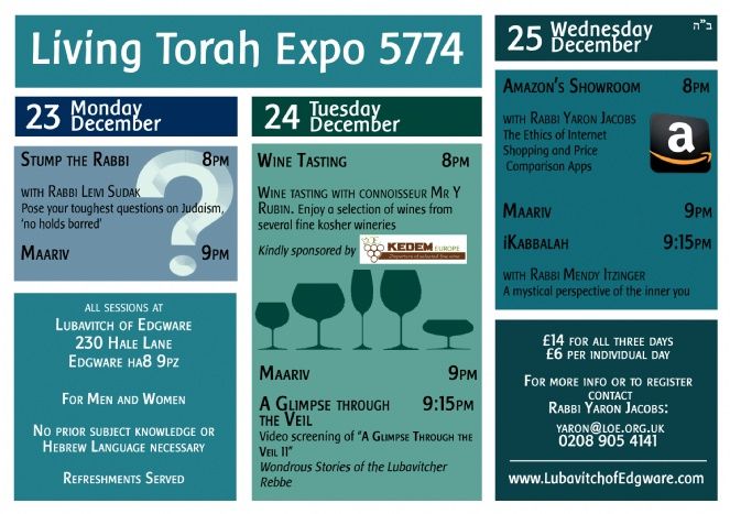 Living Torah Expo 5774.jpg