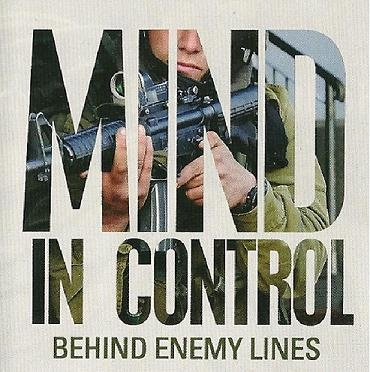 mind in control front.JPG