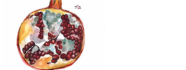 Art, Music & Poetry: Thoughtful Art: Pomegranate Jews