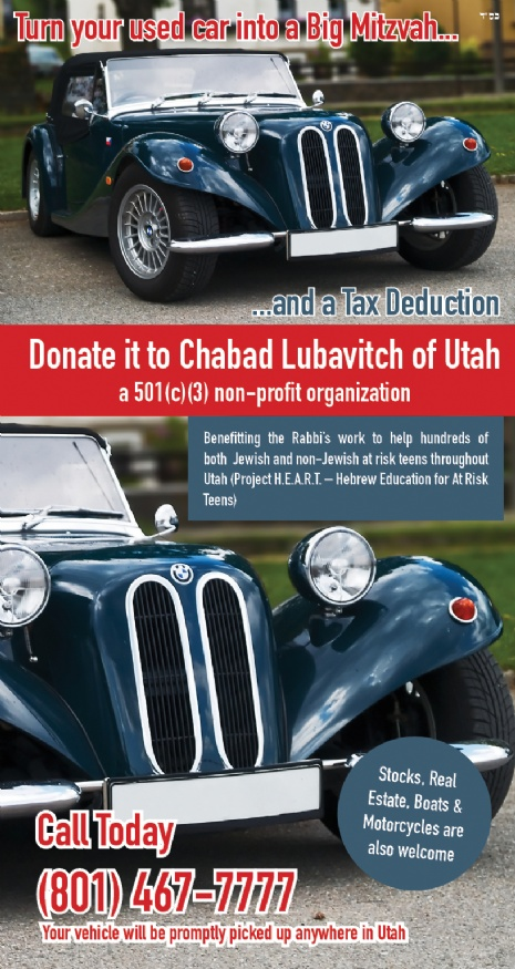 Car Donation Ad.jpg