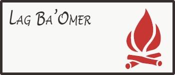 Lag-Ba'Omer.jpg