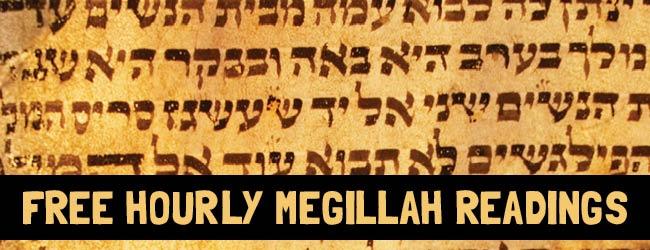 hourly megillah