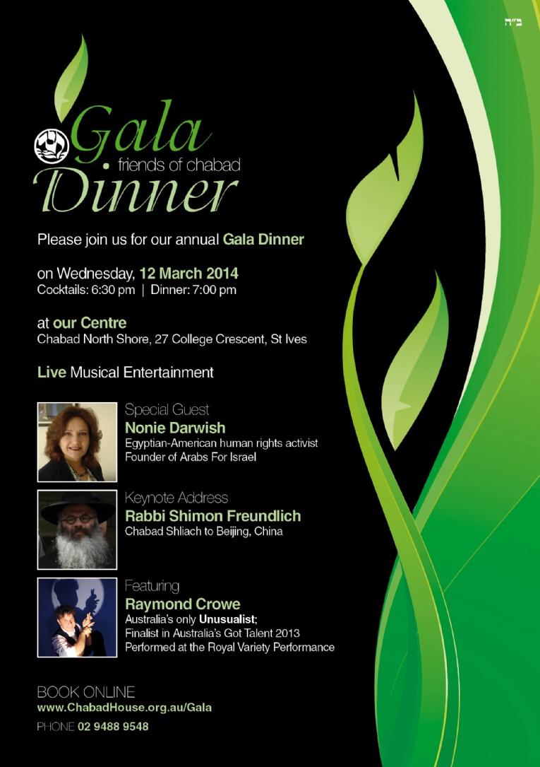 Gala Dinner 2014 Wednesday 12 March 2014 Chabad North