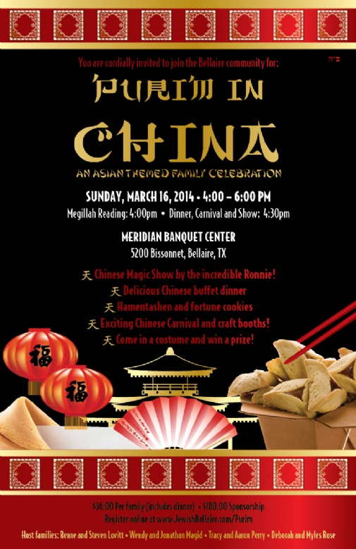 Purim China Flyer.jpg