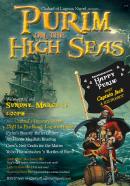 Purim on the High Seas! 2014