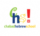 Sunday Hebrew School