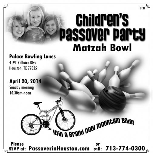 matzah bowl (3).jpg