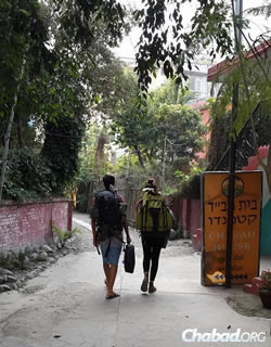 The Chabad House in Kathmandu, Nepal, attracts Jewish backpackers all year round.