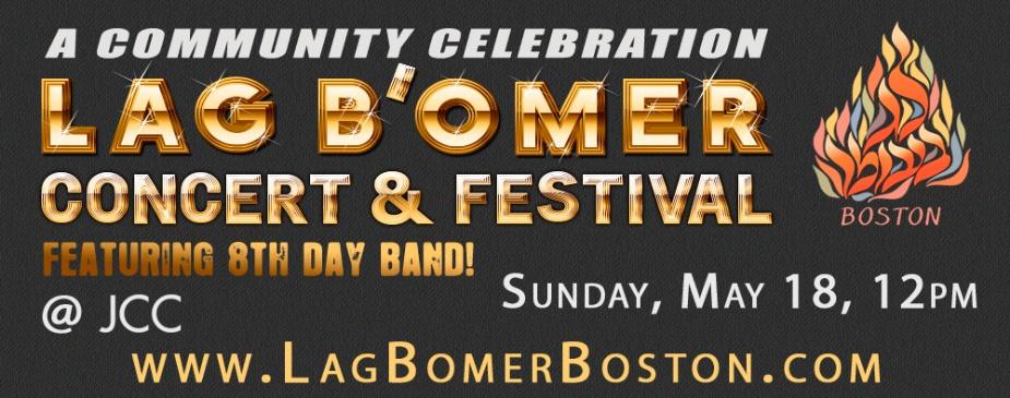 Lag Bomer Boston