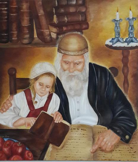 אב ובנו לומדים תורה. ציורה של הילה בן יצחק