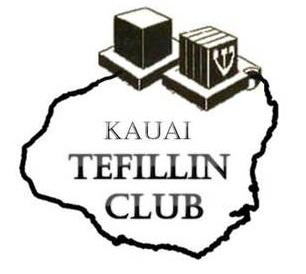 Tefillin Club Logo.jpg