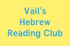 Youth-Page-Thumbnails-Vail's-Hebrew-Reading-Club.jpg