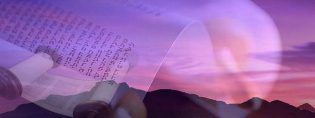 Jüdische Feiertage: Bauen Sie eine Verbindung zur Tora auf