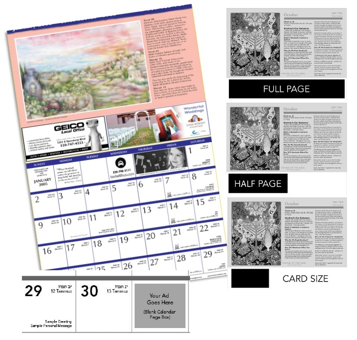 Calendar-specs.jpg