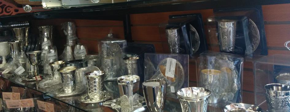 judaica-store_wide.jpg