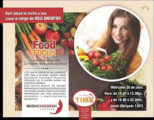 Food in Focus.jpg