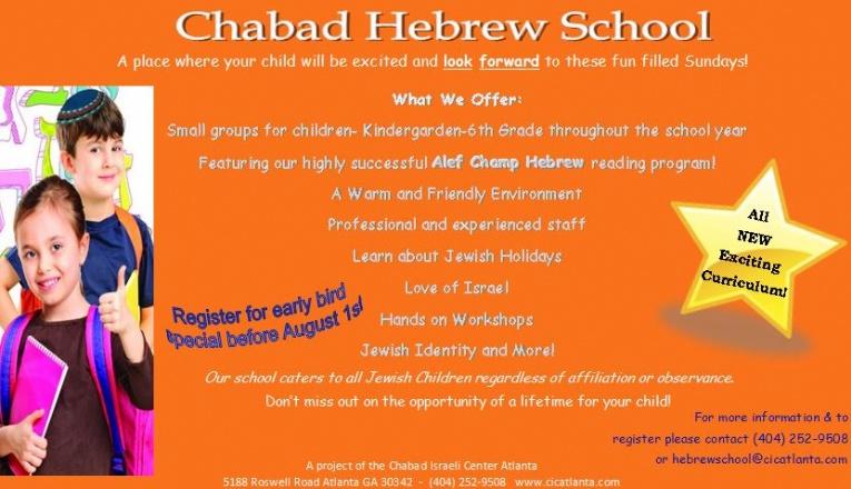 CIC Hebrew School Postcard (2).jpg
