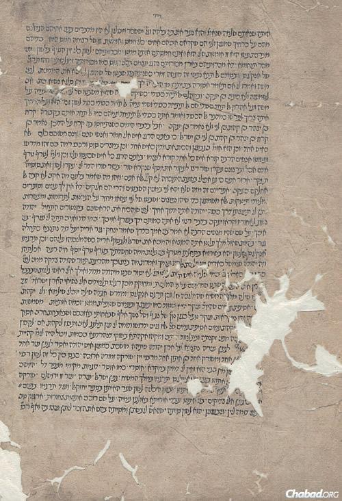 RASHI – REGGIO DI CALABRIA – 1475