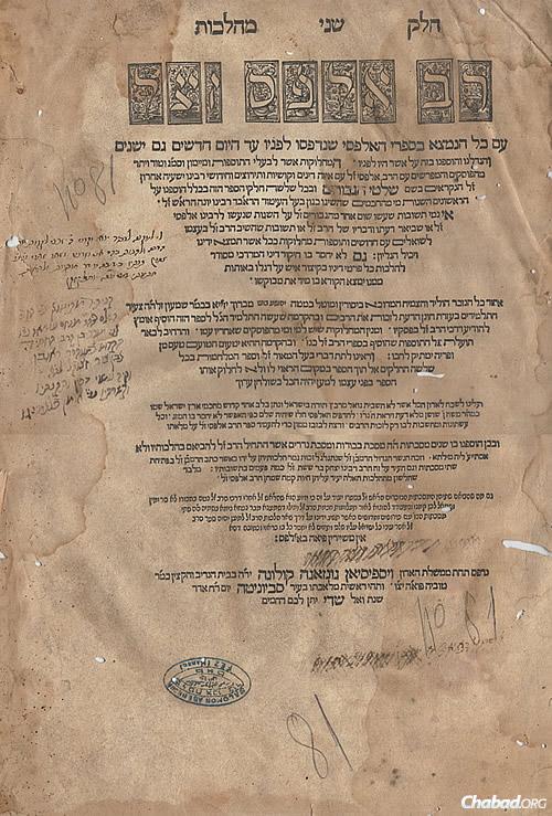 HILKHOT RAV ALFASI – SABBIONETA 1554